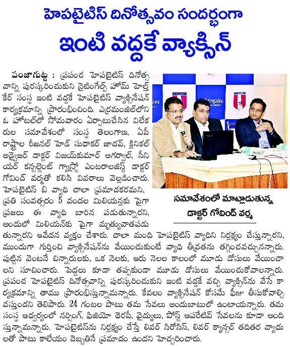 Andhra-Jyothi_28.07.15_Pg-14.jpg