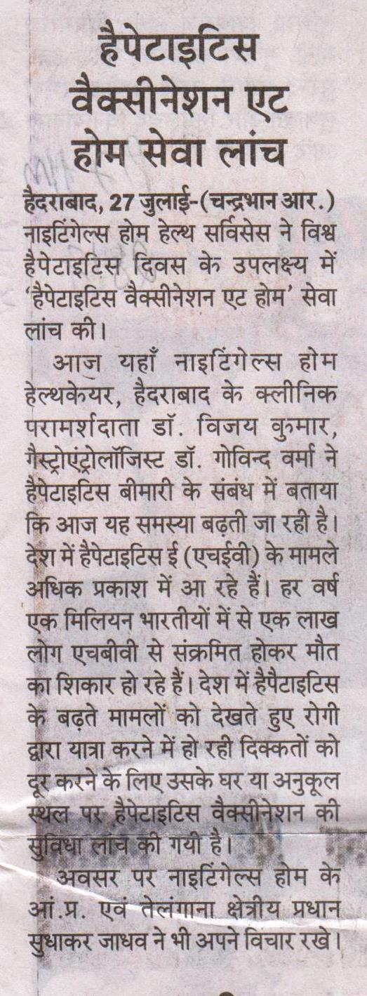 Hindi-Milap_28.07.15_Pg-17.jpg
